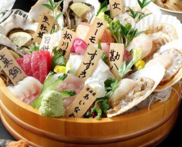 【名物】海鮮大漁盛り 1998円(税抜)