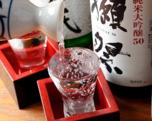 丸港水産新宿店 日本酒