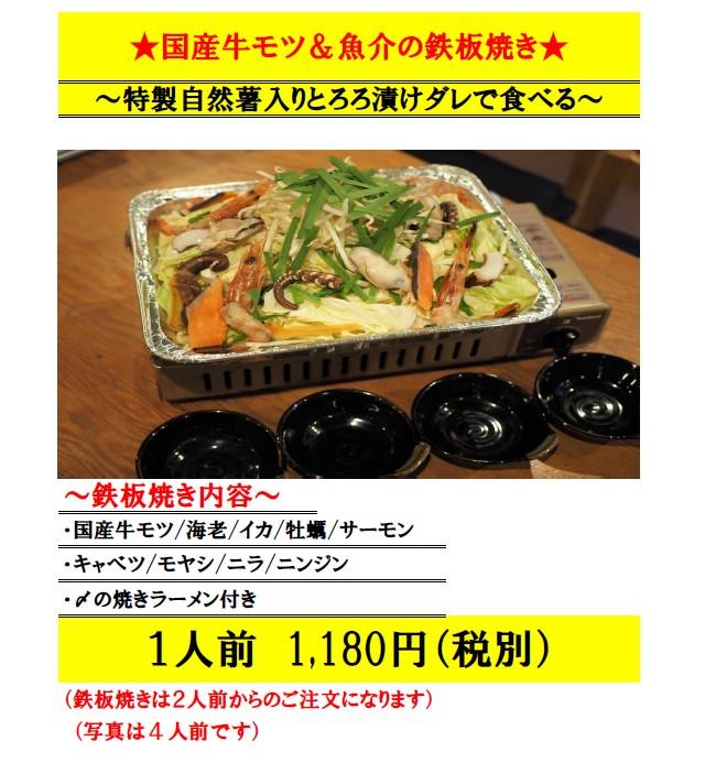 新宿三丁目でおすすめの絶品料理が味わえる居酒屋【丸港水産 新宿店】